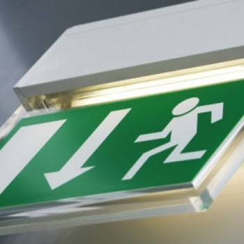 АКБ для аварийного освещения
